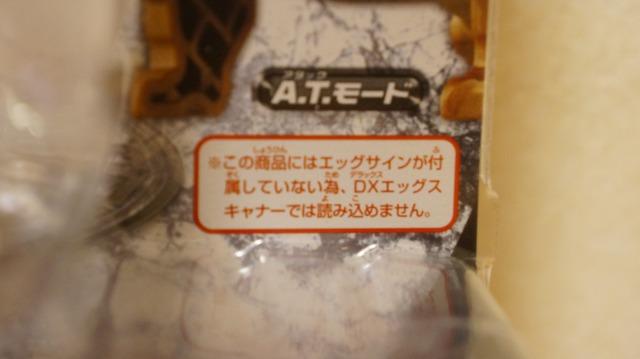 s__DSC2226.jpg