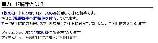 2011y07m15d_192209156.jpg