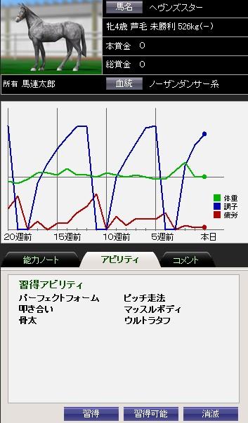 2011y10m15d_080844656.jpg