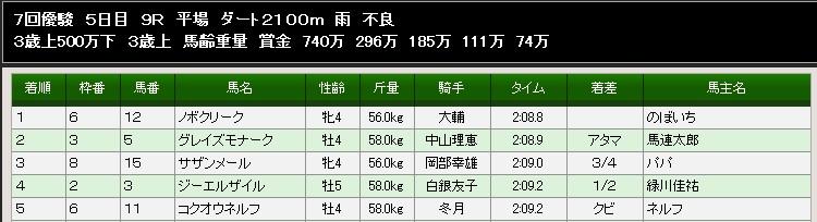 2011y10m17d_165826484.jpg