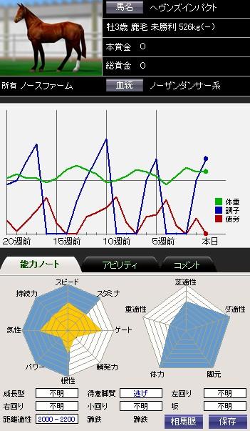 2012y04m29d_191101006.jpg