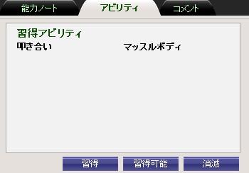 2012y04m29d_191119927.jpg