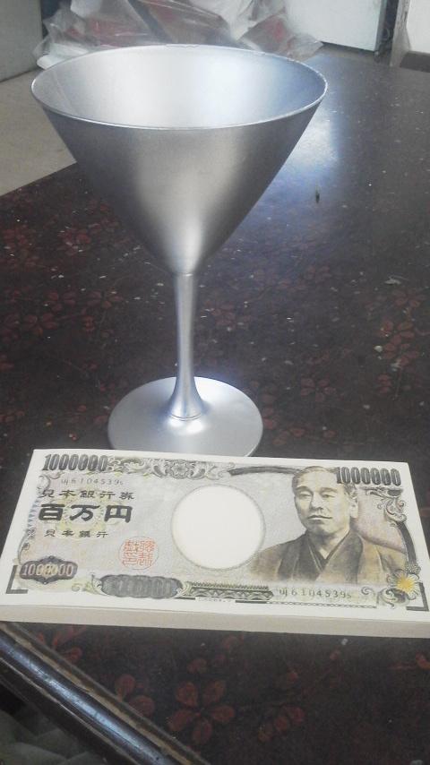 片山カップ&賞金