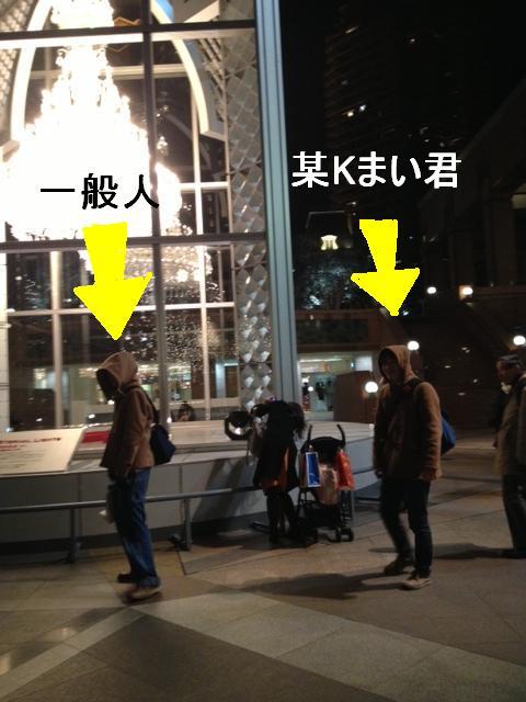 image(12)-1_20121223001340.jpg