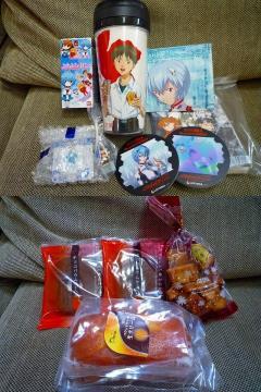ユコさんからのプレゼント