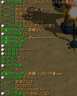 RedStone 11.03.01[00]