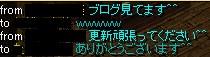 RedStone 11.02.24[00]