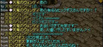 RedStone 11.03.16[11]