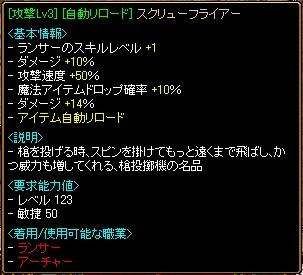 RedStone 11.03.16[06]