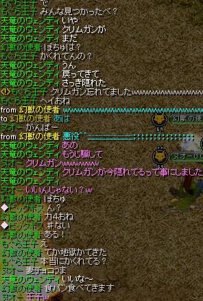RedStone-11.03.18[03]