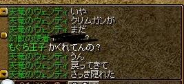 かくれんぼ10