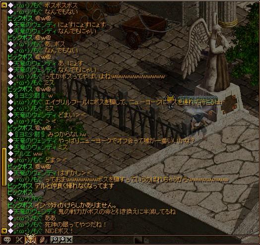 RedStone 11.03.25[10]