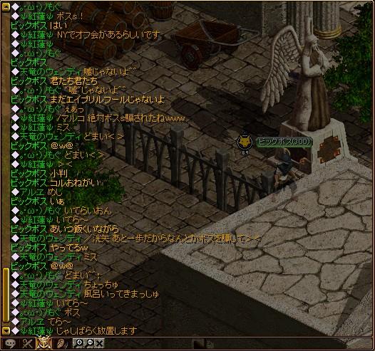 RedStone 11.03.25[11]