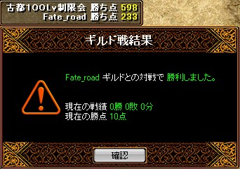 RedStone 09.12.28[02]