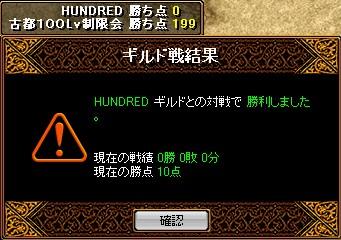 RedStone 10.01.07[01]