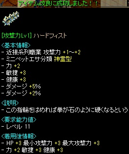 RedStone 11.03.31[03]