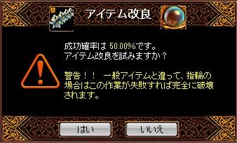 RedStone 11.03.31[01]
