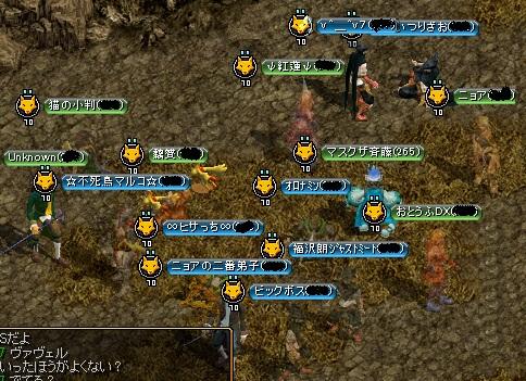 RedStone 11.04.03[03]