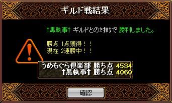 RedStone 11.04.03[04]