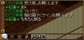 今日の斉藤s1