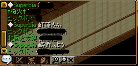 今日の斉藤s4