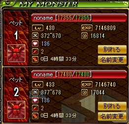 RedStone 11.04.08[00]