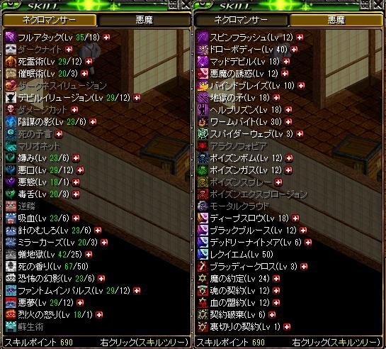 RedStone 11.04.10[12]