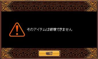 RedStone 11.05.03[01]