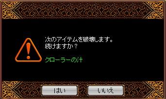 RedStone 11.05.03[00]