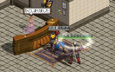 IF1剣(後編)