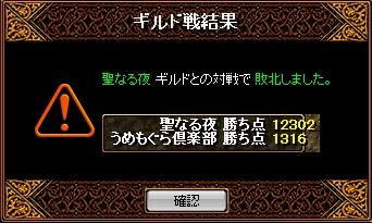 RedStone 11.06.05[06]