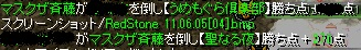 RedStone 11.06.05[05.5]