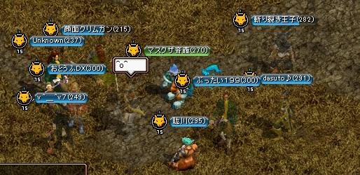 RedStone 11.06.05[03]