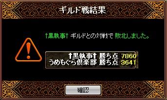 RedStone 11.06.12[01]