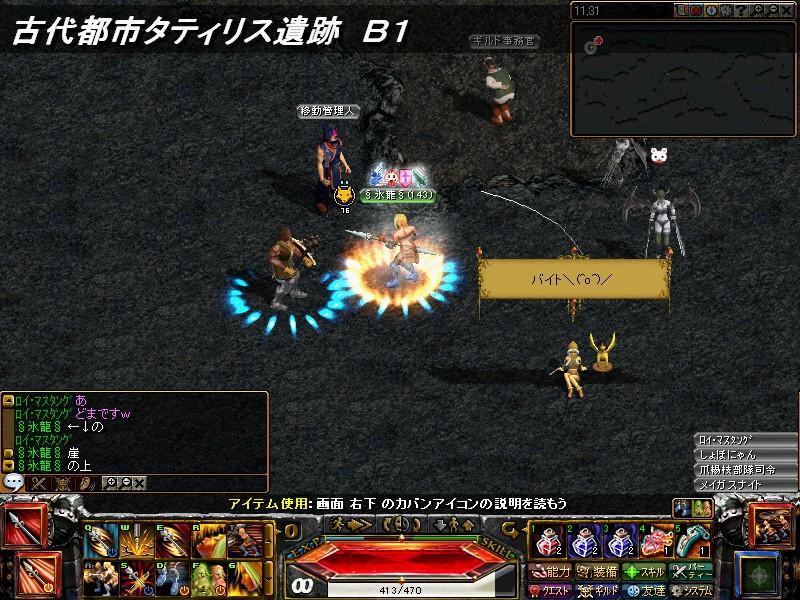 RedStone 11.06.19[03]