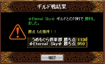 RedStone 11.06.19[04]