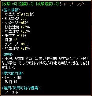 RedStone 11.06.17[04]