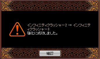 RedStone 11.06.23[03]