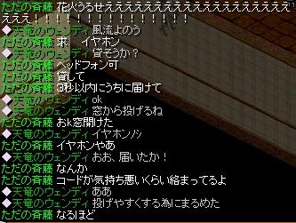 RedStone 11.07.02[00]