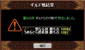 RedStone 11.07.10[02]