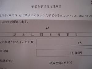 001_20100518212222.jpg