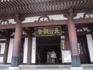 30日 鎌倉 (18)