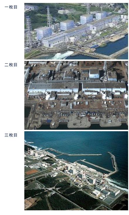 umezawa20120110.jpg