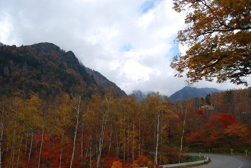 12.11.2-3飛騨高山旅行 229