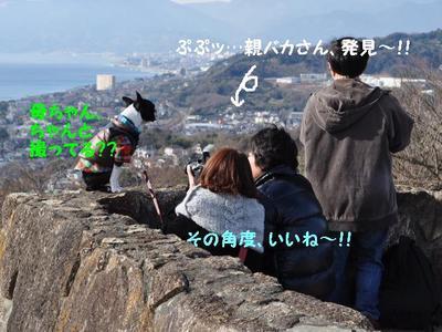 二ノ宮吾妻山公園 009