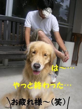 伊豆旅行(8月21・22) 146