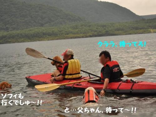 100731西湖+035_convert_20100803094044