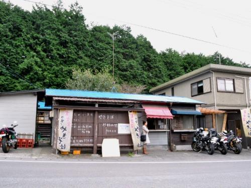 富士(田貫湖・富士ハーネス・富士宮やきそば)+051_convert_20101005221958