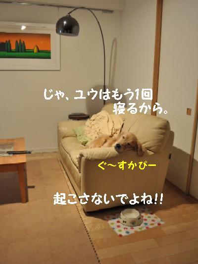 0107 ブログ1