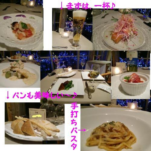 ホテル食事_convert_20110215100510